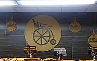 Керамогранит для пола крупноформатный Imola MT 1200x600мм Плитка на пол Доставка по Украине