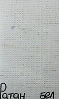 Вертикальные жалюзи 89 мм ткань Ратан №1 Белый