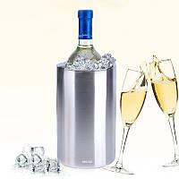 Охладитель для вина, кулер для вина и шампанского