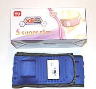 Пояс для похудения X5 Super Slim