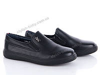 Детская обувь оптом. Детские туфли бренда Солнце (Kimbo-o) для мальчиков (рр. с 32 по 37)