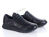 Купить спортивную обувь оптом. Кроссовки для мальчиков оптом от склада B965-21 (8 пар, 32-37)