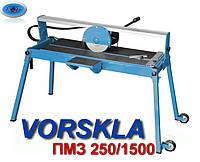 Станак плиткорезный « VORSKLA»  ПМЗ 250/1500 (920 мм)
