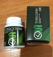 Toxicodin - Антигельминтное средство (Токсикодин)