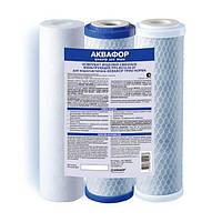 Комплект картриджей для питьевых систем Аквафор  РР5-В510-02-07