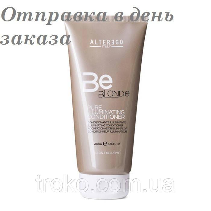 ALTER EGO BE BLONDE Очищающий иллюминирующий кондиционер для волос 200 мл
