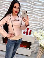 """Женская стильная кожаная куртка """"Косуха"""" (3 цвета)"""