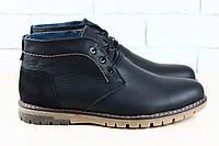 Ботинки мужские, черные,кожаные, демисезонные на байке, на шнурках