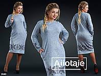 Платье - 18403