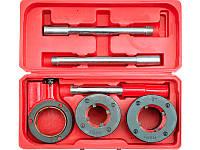 Набор трубных клуппов для нарезки резьб Vorel 55830, 1/5″-2″