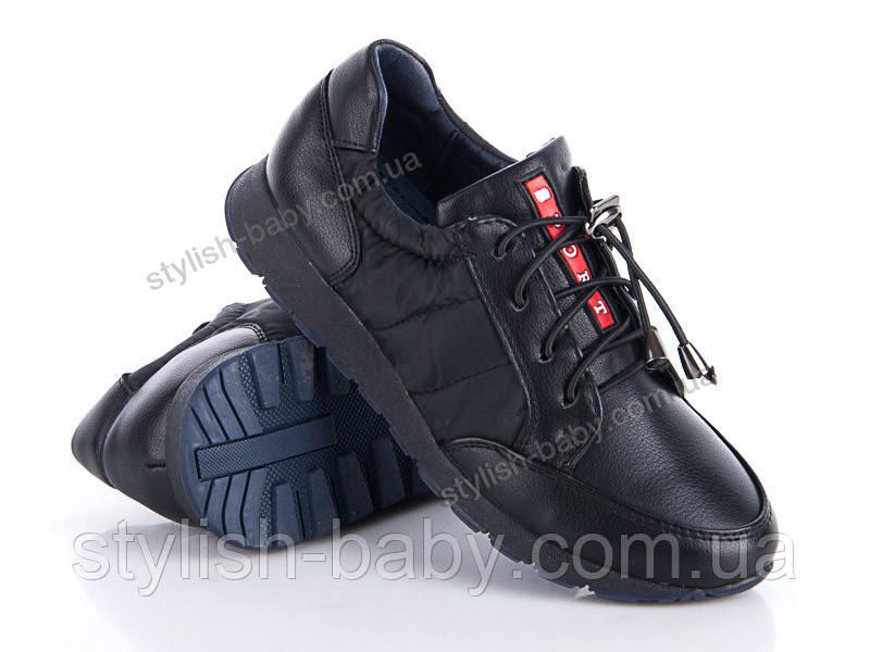 Детские кроссовки оптом. Спортивная обувь бренда Солнце для мальчиков (рр. с 32 по 37)