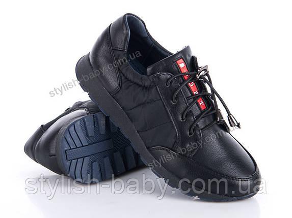 Детские кроссовки оптом. Спортивная обувь бренда Солнце для мальчиков (рр. с 32 по 37), фото 2