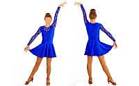 Платье Рейтинговое (бейсик) с гипюром UR DR-1642-BL. Распродажа!