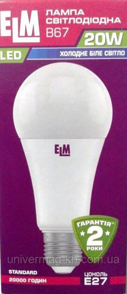 Светодиодная лампа ELM led TOR 20W PA20 E27 6500 - УНИВЕРМАГ оптовых цен в Харькове
