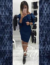 Платье из ангоры длинный рукав миди с воланом черное, фото 2