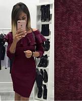 Платье из ангоры длинный рукав миди с воланом бордовое