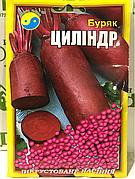"Семена свеклы, сорт ""Циліндр"", 15 г ТМ ""Флора Плюс"""