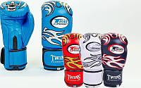 Перчатки боксерские на липучке Twins 5436: 10-12 унций, кожа