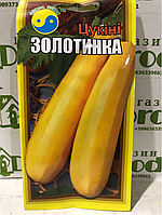 "Кабачек Золотинка F1 ТМ ""Флора Плюс"" 3г"