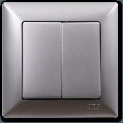 Gunsan Visage Серебро Выключатель двухклавишный