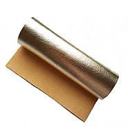 Золотая искусственная кожа (кожзам) матово-глянцевая металлик на хб основе 20x25 см