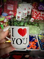 Чашка Мини Сувенир для Влюбленных Поздравление к 14 февраля День Святого Валентина Подарок к 8 Марта Миниатюра