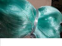 Сетеполотно рыбацкое, ячейки 25-50, толщина лески 0.15мм, изготовлено из качественной лески