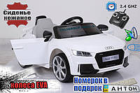 Детский электромобиль AUDI TT RS