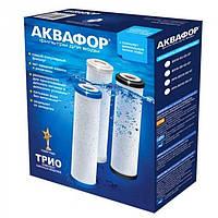 Комплект картриджей для питьевых систем Аквафор 510-03-02-07