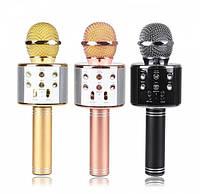 Безпровідний мікрофон караоке WS-858, фото 6
