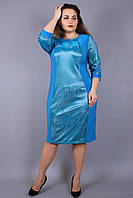 Платье Диана, фото 1