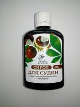"""Сироп """"Для Сосудов""""100 мл с экстрактом конского каштана"""