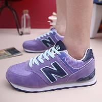 Кроссовки New Balance 574 Violet Фиолетовые женские реплика