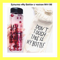 Бутылка «My Bottle» с чехлом MH-190