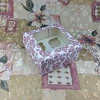 Коробка Печать Сердца для 4-ох кексов с окном  170*170*90, фото 1