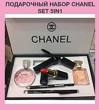 Подарочный набор Chanel Set 5in1