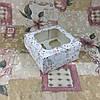Коробка Печать Ангелы для 4-ох кексов с окном  170*170*90