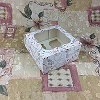 Коробка Печать Ангелы для 4-ох кексов с окном  170*170*90, фото 1