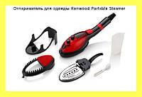 Отпариватель для одежды Kenwood Portable Steamer