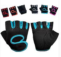 Перчатки для велоспорта и фитнеса