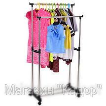 Напольная стойка для одежды Double-Pole на 30 кг, фото 3