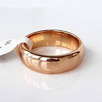 Кольцо обручальное классика 6мм  xuping 18р. 8308