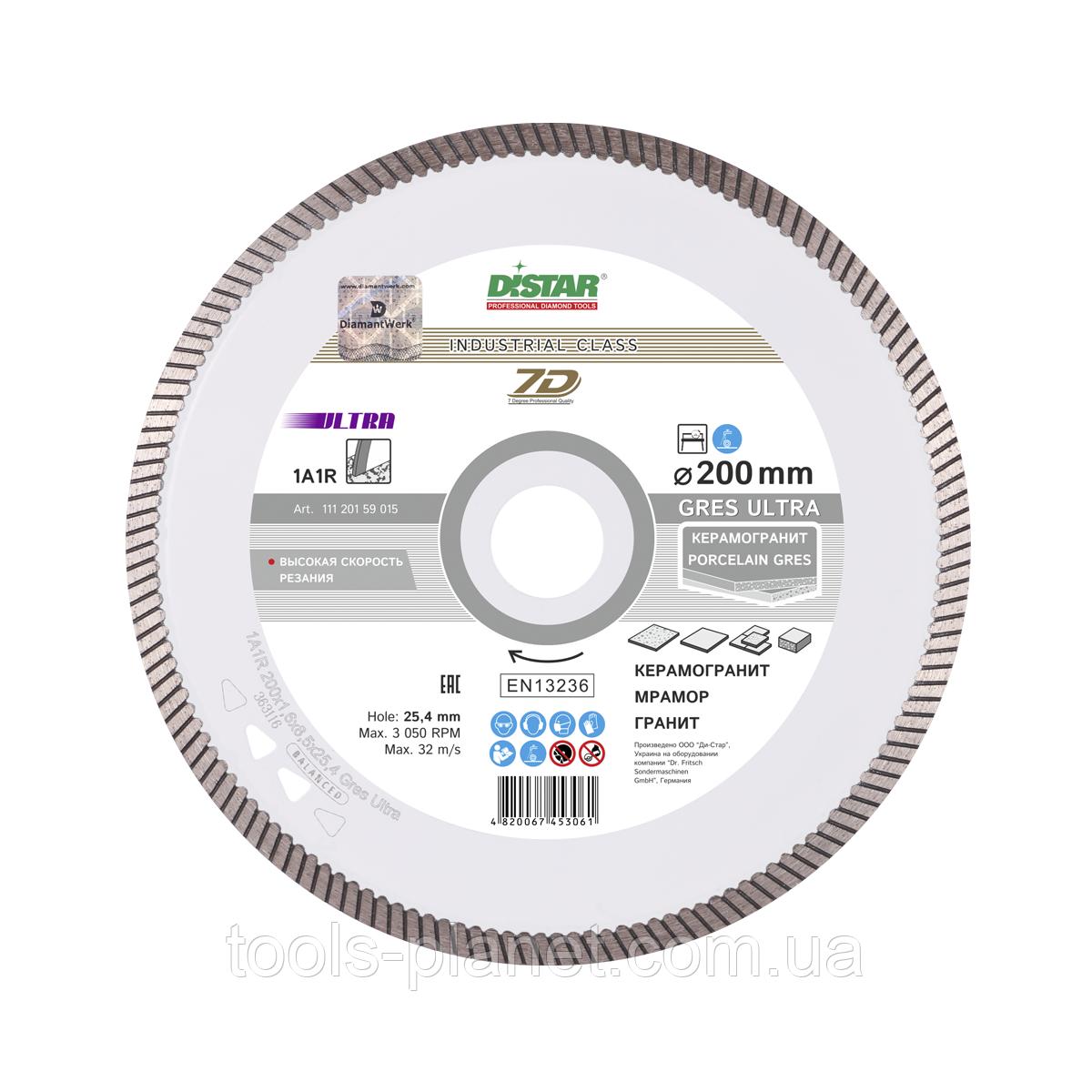 Алмазный диск Distar 1A1R 200 x 1,6 x 10 x 25,4 Gres Ultra 7D (11120159015)