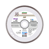 Алмазный диск Distar 1A1R 200 x 1,6 x 10 x 25,4 Gres Ultra 7D (11120159015), фото 1