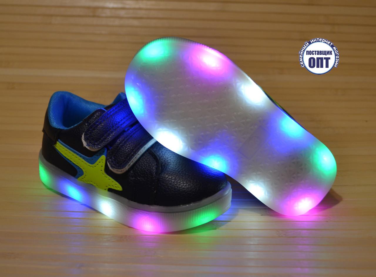 Кроссовки для мальчика 21-26 размеры светится вся подошва