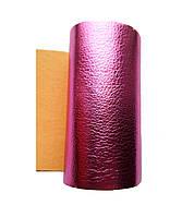 Фуксия искусственная кожа (кожзам) Малиновый глянцевая (блестящая) металлик на хб основе 20x25 см