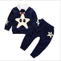 Детский костюм BAILANGGE звездочка на 1-5 лет  синий