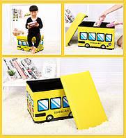 Пуф Короб , ящик для игрушек складной Желтый автобус