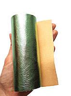 Салатовая (фисташковая) искусственная кожа (кожзам) глянцевая (блестящая) металлик на хб основе 20x25 см