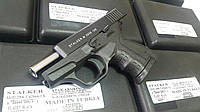Стартовый пистолет Stalker 2906 (ОБВАЛ ЦЕН!!!) - 31%